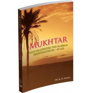 Mukhtar-How-he-avenged-the-Karbala-Perpetrators-61-67-AH