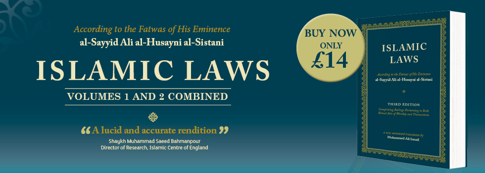 Islamic Laws - Third Edition