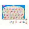 Arabic Alphabet Puzzle - With Sound - For Age 3 and above