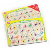 Arabic Alphabet Puzzle - No Sound - For Age 3 and above