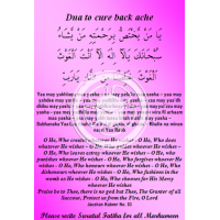 Dua for Backache