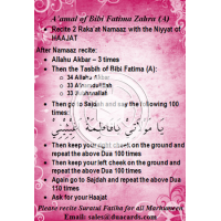 Aamaal and Salawat of Bibi Fatima Zahra (A)