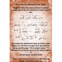 Dua Cards (LOTS OF NEW DUACARDS NOW AVAILABLE!!)
