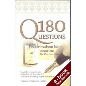 180 Questions - Volume 1 (Second Edition) Downloadable Version (EPUB and MOBI)