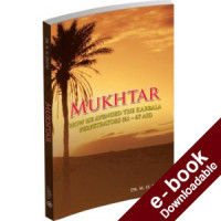 Mukhtar - How he avenged the Karbala Perpetrators (61-67 AH) - Downloadable Version (EPUB and MOBI)