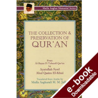 The Collection and Preservation of Quran - Downloadable (PDF)