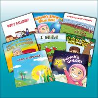 Tarbiyah children's book bundle: The Almighty Allah (Part 1) - For children aged 4+