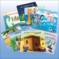 Tarbiyah children's book bundle: The Magnificent Message (Part 1) - For children aged 4+