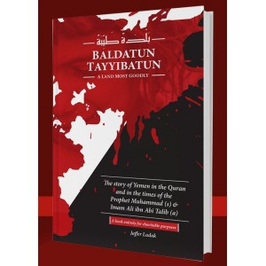 Baldatun Tayyibatun – A Land Most Goodly