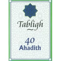 40 Ahadith: Tabligh