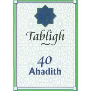40 Ahadith: Tabligh