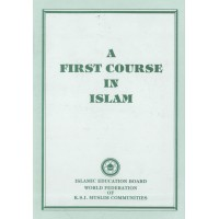 A First Course in Islam