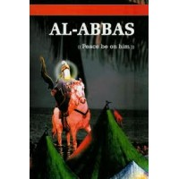Al Abbas (as)