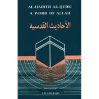 Al Hadith Al Qudsi