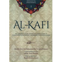 Al Kafi - Book 1 - Intellect and Foolishness
