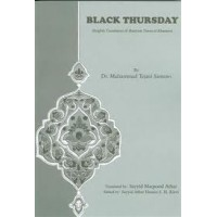 Black Thursday - English Traslation of Raziyyat Yawm al-Khamees
