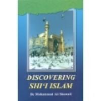 Discovering Shia Islam