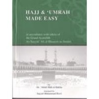 HAJJ and UMRAH Made Easy  - according to the Verdicts of Ayatullah Sistani