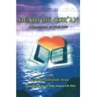 Heart of Quran - A Commentary on  Surah Yasin
