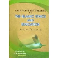 Imam Alis First Treatise on The Islamic Ethics and Education