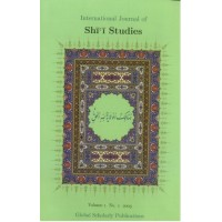 International Journal of Shia studies - Vol 1 No.1