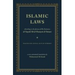 Islamic Laws -English Version of Tawdhihul Masail (New Annotated Translation)