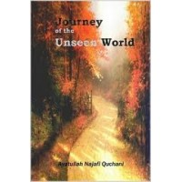 Journey of the Unseen World