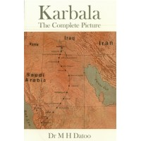 Karbala - The Complete Picture