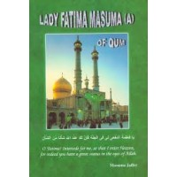 Lady Fatema Masuma (as) of Qum