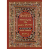 Meaning of The Noble Quran Word for Word - English Translation Vol 1 to 3 (3 Volumes)