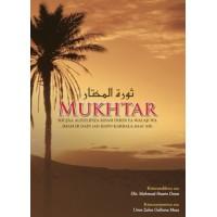 Mukhtar - Shuja Aliyelipiza Kisasi dhidi ya wauaji wa Imam Husain (AS) hapo Karbala (61-67AH) - Kiswahili Language