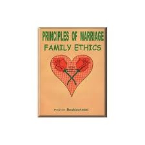 morals and ethics a marriage made Ethics and morality spring 2018 bridging the character gap scott hulme are we really as good as we like to think we are for that matter, are other people as bad.