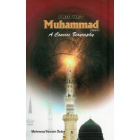 Prophet Muhammad (saww) - A Concise Biography
