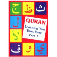 Quran Learning the Easy Way - Part 3