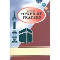 Revised Power of Prayers