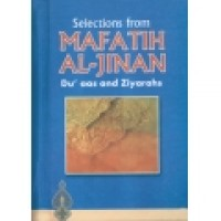 Selections from Mafatih Al Jinan Duas and Ziyarahs (A5 Size)