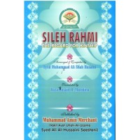 Sileh Rahmi - The Regard of Kinship