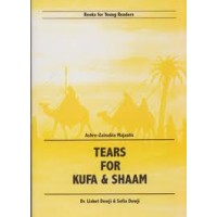 Tears For Kufa and Shaam