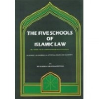 The Five Schools of Islamic Laws