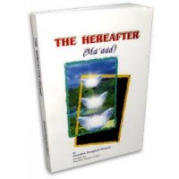 The Hereafter (Maad)