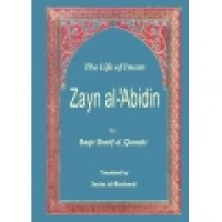 The Life of Imam Zayn al Abedin (as)