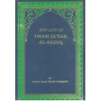 The Life of Imam Jafar Al-Sadiq (as)