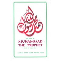 The Life of Muhammad the Prophet (pbuh)