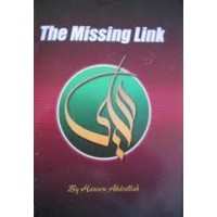The Missing Link - Subsidized