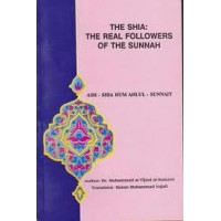 The Shia: The real followers of the Sunnah