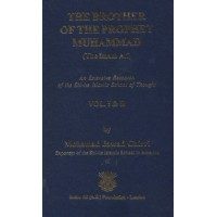 The Brother of the Prophet Muhammad (The Imam Ali) - Vol 1 and 2