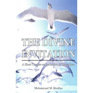The Divine Invitation
