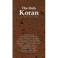 The Koran Translation (English)  By S.V. Mir Ahmed