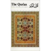 The Quran - English Translation only