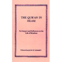 The Quran in Islam